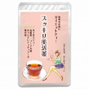 ダイエット茶 おいしい
